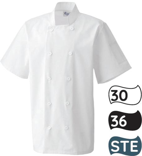 MAJICA - kuharska kratki rokavi